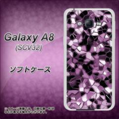 Galaxy A8 SCV32 TPU ソフトケース / やわらかカバー【EK837 テクニカルミラーパープル 素材ホワイト】 UV印刷 (ギャラクシー エーエイ