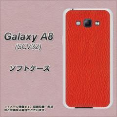 Galaxy A8 SCV32 TPU ソフトケース / やわらかカバー【EK852 レザー風レッド 素材ホワイト】 UV印刷 (ギャラクシー エーエイト SCV32/SC