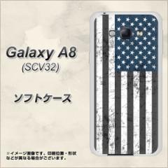 Galaxy A8 SCV32 TPU ソフトケース / やわらかカバー【EK864 アメリカンフラッグ ビンテージ 素材ホワイト】 UV印刷 (ギャラクシー エー