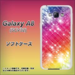 Galaxy A8 SCV32 TPU ソフトケース / やわらかカバー【VA872 レインボーフレーム 素材ホワイト】 UV印刷 (ギャラクシー エーエイト SCV3