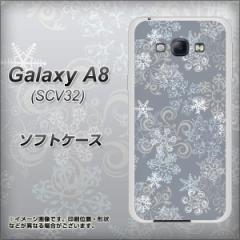 Galaxy A8 SCV32 TPU ソフトケース / やわらかカバー【XA801 雪の結晶 素材ホワイト】 UV印刷 (ギャラクシー エーエイト SCV32/SCV32用