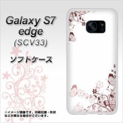 au Galaxy S7 edge SCV33 TPU ソフトケース / やわらかカバー【142 桔梗と桜と蝶 素材ホワイト】 UV印刷 (ギャラクシーS7 エッジ SCV33/