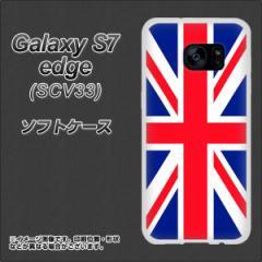au Galaxy S7 edge SCV33 TPU ソフトケース / やわらかカバー【200 イギリス(ユニオン・ジャック) 素材ホワイト】 UV印刷 (ギャラクシ