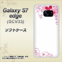 au Galaxy S7 edge SCV33 TPU ソフトケース / やわらかカバー【365 ハートフレーム 素材ホワイト】 UV印刷 (ギャラクシーS7 エッジ SCV3