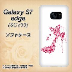 au Galaxy S7 edge SCV33 TPU ソフトケース / やわらかカバー【387 薔薇のハイヒール 素材ホワイト】 UV印刷 (ギャラクシーS7 エッジ SC