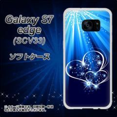 au Galaxy S7 edge SCV33 TPU ソフトケース / やわらかカバー【702 スイミングハート 素材ホワイト】 UV印刷 (ギャラクシーS7 エッジ SC