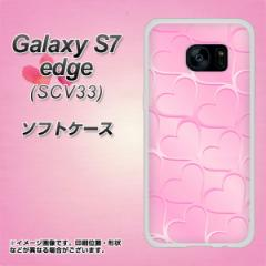 au Galaxy S7 edge SCV33 TPU ソフトケース / やわらかカバー【1342 かくれハート ピンク 素材ホワイト】 UV印刷 (ギャラクシーS7 エッ