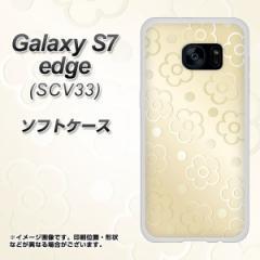 au Galaxy S7 edge SCV33 TPU ソフトケース / やわらかカバー【SC842 エンボス風デイジードット(ヌーディーベージュ) 素材ホワイト】 UV