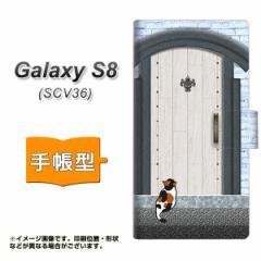 スマホケース galaxy s8手帳型 scv36 メール便送料無料 【 YA951 石ドア01 】