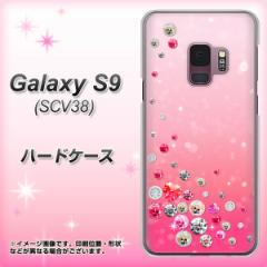 au Galaxy S9 SCV38 ハードケース / カバー【SC822 スワロデコ 素材クリア】(au ギャラクシー S9 SCV38/SCV38用)