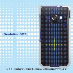 docomo AQUOS PHONE ZETA SH-02E やわらかケース(TPU ソフトケース)【IB907 グラデーションドット/素材ホワイト】 UV印刷 (アクオ