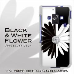 docomo AQUOS PHONE ZETA SH-02E やわらかケース(TPU ソフトケース)【UB996 ブラック&ホワイト・フラワー/素材ホワイト】 UV印刷