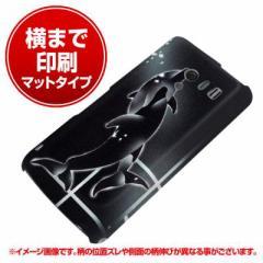 docomo AQUOS PHONE EX SH-04E ハードケース【横まで印刷 158 ブラックドルフィン マット調】(アクオスフォンEX/SH04E