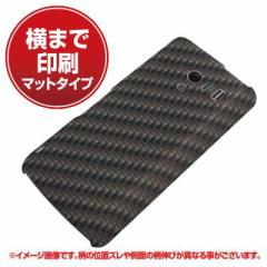 docomo AQUOS PHONE EX SH-04E ハードケース【横まで印刷 461 カーボン マット調】(アクオスフォンEX/SH04E用)