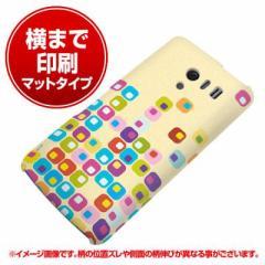 docomo AQUOS PHONE EX SH-04E ハードケース【横まで印刷 567 四角のつみ重ね マット調】(アクオスフォンEX/SH04E用)