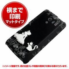 docomo AQUOS PHONE EX SH-04E ハードケース【横まで印刷 1097 お姫様とネコ(モノトーン) マット調】(アクオスフォンE