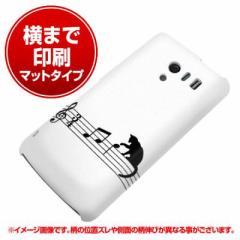 docomo AQUOS PHONE EX SH-04E ハードケース【横まで印刷 1111 音符とじゃれるネコ1 マット調】(アクオスフォンEX/SH0
