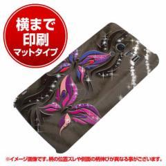 docomo AQUOS PHONE EX SH-04E ハードケース【横まで印刷 1164 キラめくストーンと蝶 マット調】(アクオスフォンEX/SH