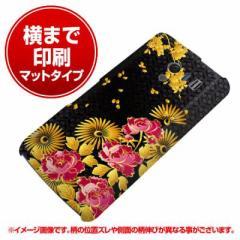 docomo AQUOS PHONE EX SH-04E ハードケース【横まで印刷 1226 牡丹と菊へ降る桜 マット調】(アクオスフォンEX/SH04E
