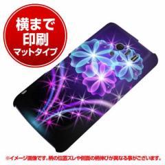 docomo AQUOS PHONE EX SH-04E ハードケース【横まで印刷 1280 ライトアップフラワー マット調】(アクオスフォンEX/SH