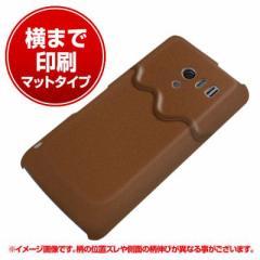 docomo AQUOS PHONE EX SH-04E ハードケース【横まで印刷 1289 とろけるチョコレート マット調】(アクオスフォンEX/SH