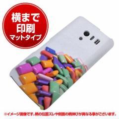 docomo AQUOS PHONE EX SH-04E ハードケース【横まで印刷 EK805 カラフルガム マット調】(アクオスフォンEX/SH04E用)