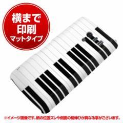 docomo AQUOS PHONE EX SH-04E ハードケース【横まで印刷 MI804 ピアノ マット調】(アクオスフォンEX/SH04E用)