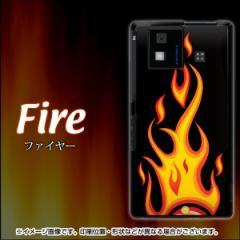 docomo AQUOS PHONE SH-06D ケース / カバー 【010 ファイヤー(ブラック素材)】★高解像度版