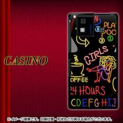 docomo AQUOS PHONE SH-06D ケース/SH06D カバー『284 カジノ/素材ブラック』