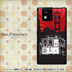 docomo AQUOS PHONE SH-06D ケース / カバー 【464 サンフランシスコ(ブラック素材)】★高解像度版
