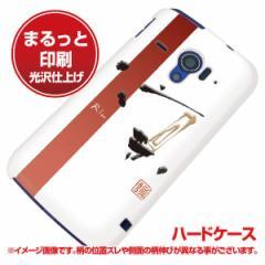 docomo AQUOS PHONE ZETA SH-06E ハードケース【まるっと印刷 OE825 凛 ホワイト 光沢仕上げ】横まで印刷(アクオスフ