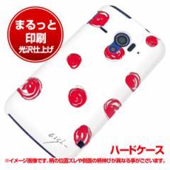 docomo AQUOS PHONE ZETA SH-06E ハードケース【まるっと印刷 OE836 手描きドット ホワイト×レッド 光沢仕上げ】横