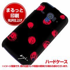 docomo AQUOS PHONE ZETA SH-06E ハードケース【まるっと印刷 OE837 手書きドット ブラック×レッド 光沢仕上げ】横