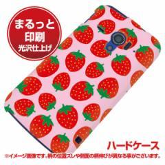 docomo AQUOS PHONE ZETA SH-06E ハードケース【まるっと印刷 SC813 小さいイチゴ模様 レッドとピンク 光沢仕上げ】