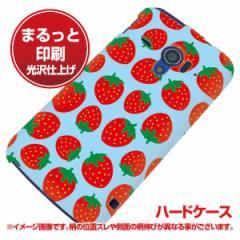 docomo AQUOS PHONE ZETA SH-06E ハードケース【まるっと印刷 SC814 小さいイチゴ模様 レッドとブルー 光沢仕上げ】