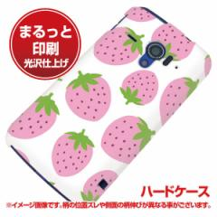 docomo AQUOS PHONE ZETA SH-06E ハードケース【まるっと印刷 SC816 大きいイチゴ模様 ピンク 光沢仕上げ】横まで印