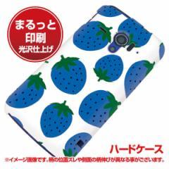 docomo AQUOS PHONE ZETA SH-06E ハードケース【まるっと印刷 SC817 大きいイチゴ模様 ブルー 光沢仕上げ】横まで印