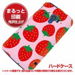 docomo AQUOS PHONE ZETA SH-06E ハードケース【まるっと印刷 SC820 大きいイチゴ模様 レッドとピンク 光沢仕上げ】