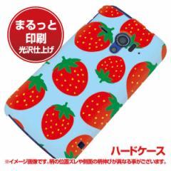 docomo AQUOS PHONE ZETA SH-06E ハードケース【まるっと印刷 SC821 大きいイチゴ模様 レッドとブルー 光沢仕上げ】