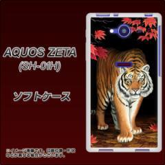 docomo AQUOS ZETA SH-01H TPU ソフトケース / やわらかカバー【177 もみじと虎 素材ホワイト】 UV印刷 (アクオス ゼータ SH-01H/SH01H