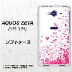 docomo AQUOS ZETA SH-01H TPU ソフトケース / やわらかカバー【631 恋の落書き 素材ホワイト】 UV印刷 (アクオス ゼータ SH-01H/SH01H