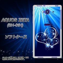 docomo AQUOS ZETA SH-01H TPU ソフトケース / やわらかカバー【702 スイミングハート 素材ホワイト】 UV印刷 (アクオス ゼータ SH-01H/