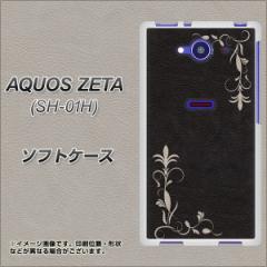 docomo AQUOS ZETA SH-01H TPU ソフトケース / やわらかカバー【EK825 レザー風グラスフレーム 素材ホワイト】 UV印刷 (アクオス ゼータ