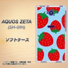 docomo AQUOS ZETA SH-01H TPU ソフトケース / やわらかカバー【SC821 大きいイチゴ模様 レッドとブルー 素材ホワイト】 UV印刷 (アクオ