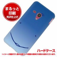 docomo AQUOS PHONE EX SH-02F ハードケース【まるっと印刷 348 いるか 光沢仕上げ】 横まで印刷(アクオスフォンEX/SH02F用)