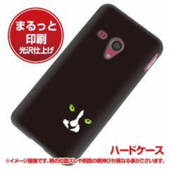 docomo AQUOS PHONE EX SH-02F ハードケース【まるっと印刷 398 黒ネコ 光沢仕上げ】 横まで印刷(アクオスフォンEX/SH02F用)