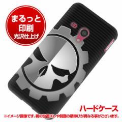 docomo AQUOS PHONE EX SH-02F ハードケース【まるっと印刷 1091 ドクロシンボル(L) 光沢仕上げ】 横まで印刷(アクオスフォンEX/SH02F用)