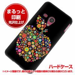 docomo AQUOS PHONE EX SH-02F ハードケース【まるっと印刷 1195 カラフルアップル 光沢仕上げ】 横まで印刷(アクオスフォンEX/SH02F用)