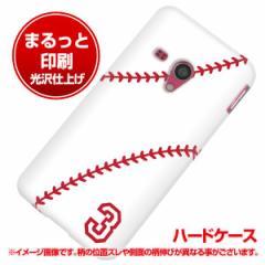 docomo AQUOS PHONE EX SH-02F ハードケース【まるっと印刷 IB923 baseball_ボール 光沢仕上げ】 横まで印刷(アクオスフォンEX/SH02F用)