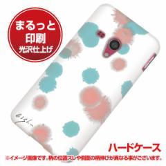 docomo AQUOS PHONE EX SH-02F ハードケース【まるっと印刷 OE834 滴 水色×ピンク 光沢仕上げ】 横まで印刷(アクオスフォンEX/SH02F用)
